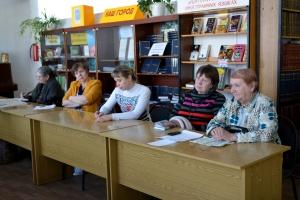 Краеведение - 25 Февраля 2015 - Библиотека Реж