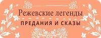 Весь Урал